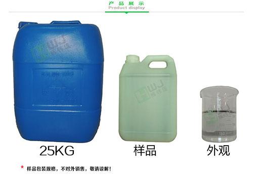 如果您要采购环保除油剂,一定要选辉炜佳科技